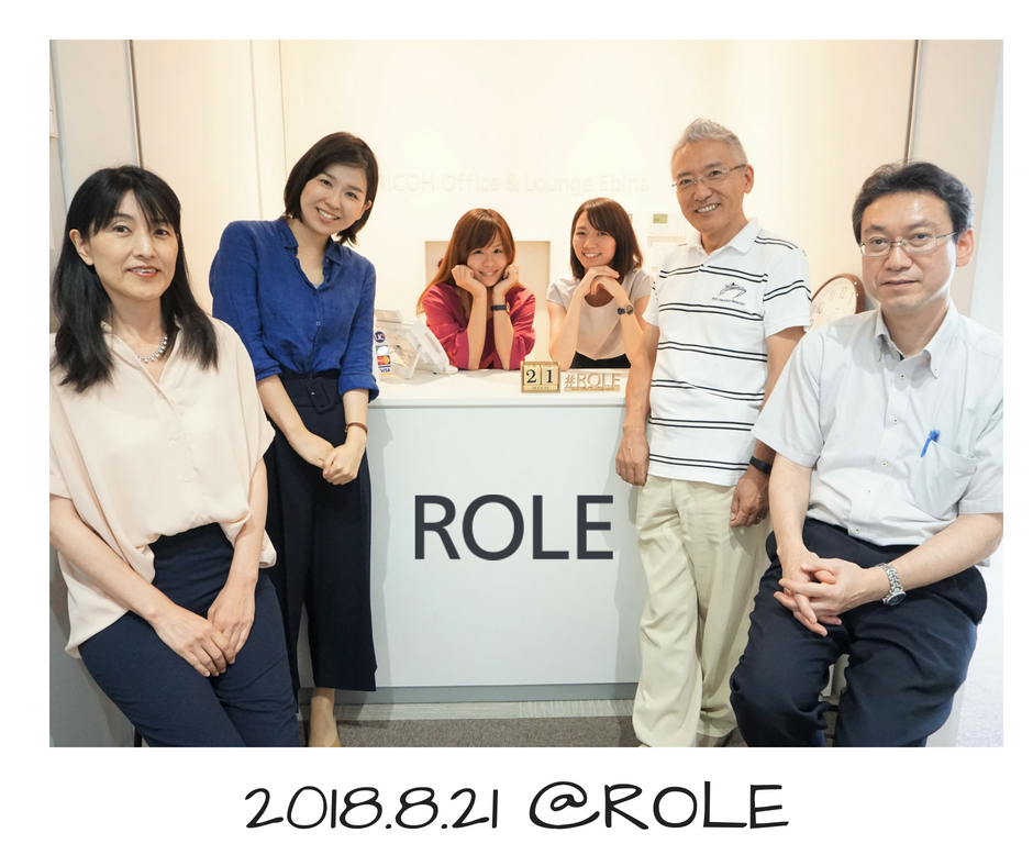 2018.8.21 @ROLE
